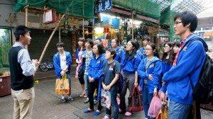 hk community