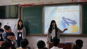 "Teaching on the topic ""The Outside World""  在水磨中學進行以「外面的世界」為題的教學"