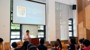College Master Prof. Iu Vai Pan kicked off the Student Leadership Program by speaking about the new College Crest and Motto at the opening session. 院長姚偉彬教授主持為期四天的學生領袖計劃訓練營的開幕式。