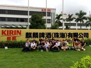 Group photo of participants 學員們在啤酒廠外的大合照。
