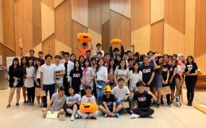Group photo of House Association members and some event participants. 活動工作人員與部分參與者大合照。